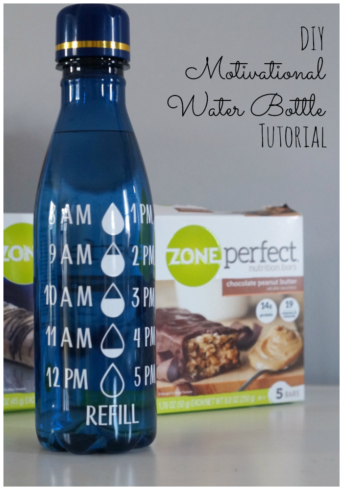 This easy to follow DIY Motivational Water Bottle tutorial will help you track your water intake and keep you on track. #MyLittleWins #ad